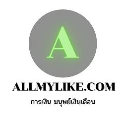 Allmylike